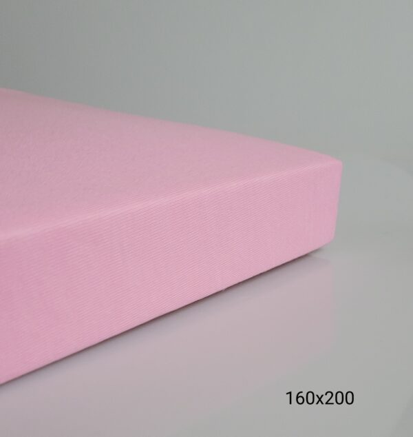 roz ochronny